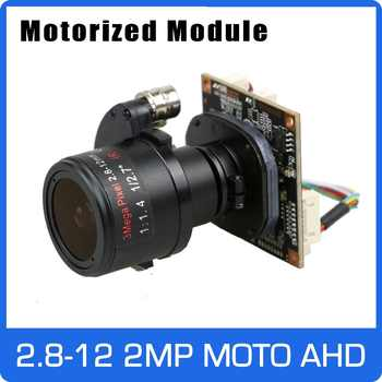 Motor 4X AHD Camera 1080P 2.8-12mm Zoom & Auto Focal Lens SONY CMOS UTC Coaxial OSD Control Module Board free shipping - DISCOUNT ITEM  0% OFF All Category