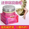 Slimming Creams Traditional Chinese Medicine Losing Weight Stomach Fat Burning Weight Loss Body Wrap Slimming Products