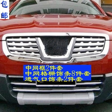 цена на ABS Chrome Front Grille Around Trim Racing Grills Trim Front bumper strip For Nissan Qashqai 2008-2013 Car styling