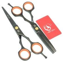 Meisha 5,5 дюймов черные волосы ножницы Бритвы Парикмахерские ножницы Япония 440C профессиональный салон ножницы парикмахеры кусачки для HA0082