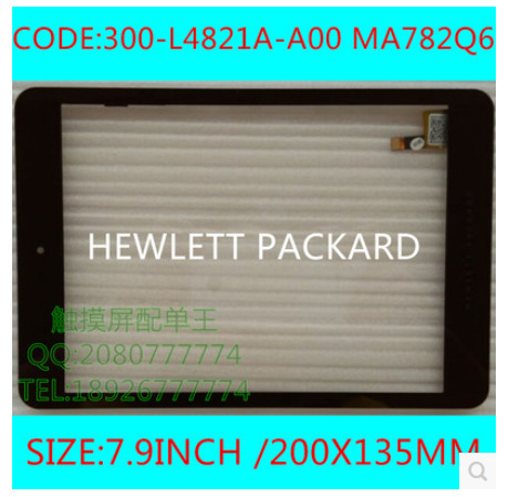 New 7.9 inches tablet capacitive touch screen  300-L4821A-A00 MA782Q6 black free shipping