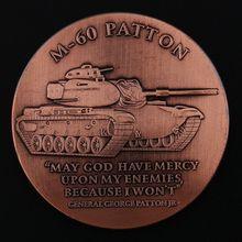 М60 Паттон главный боевой танк Памятная коллекция монет подарок сувенир
