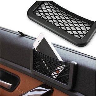 Stick On Mesh Side Pocket for Phones, Keys etc