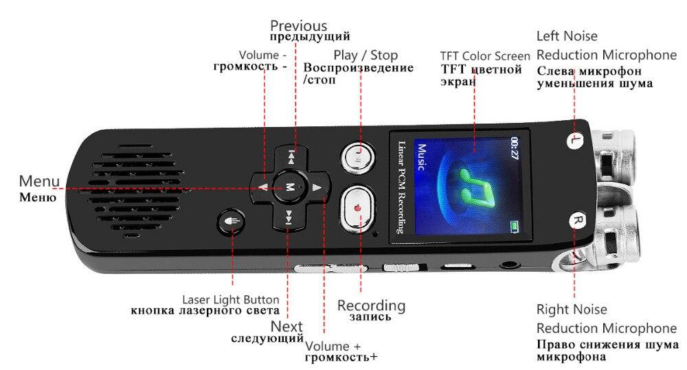 Tragbares Audio & Video Noyazu 906 16g Mit 16g Speicher Fähigkeit Tragbare Voice Recorder Mit Mikrofon Telefon Aufnahme Recorder Mp3 Player
