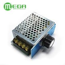 4000 Вт высокомощный тиристорный электронный регулятор напряжения для управления Затемнением корпуса кондиционера со страховкой