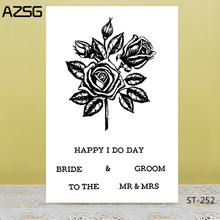 AZSG Beautiful Flower Invitation card Clear Stamps/Seal For DIY Scrapbooking/Card Making/Album Decorative Silicon Stamp Crafts beautiful wedding dress clear stamps transparent seal for diy scrapbooking card making album decorative silicon stamp craft
