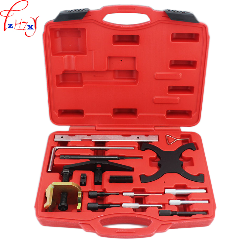 1pc Vehicle maintenance and repair timing special tools group car maintenance kit fraser moped maintenance and repair paper only page 2
