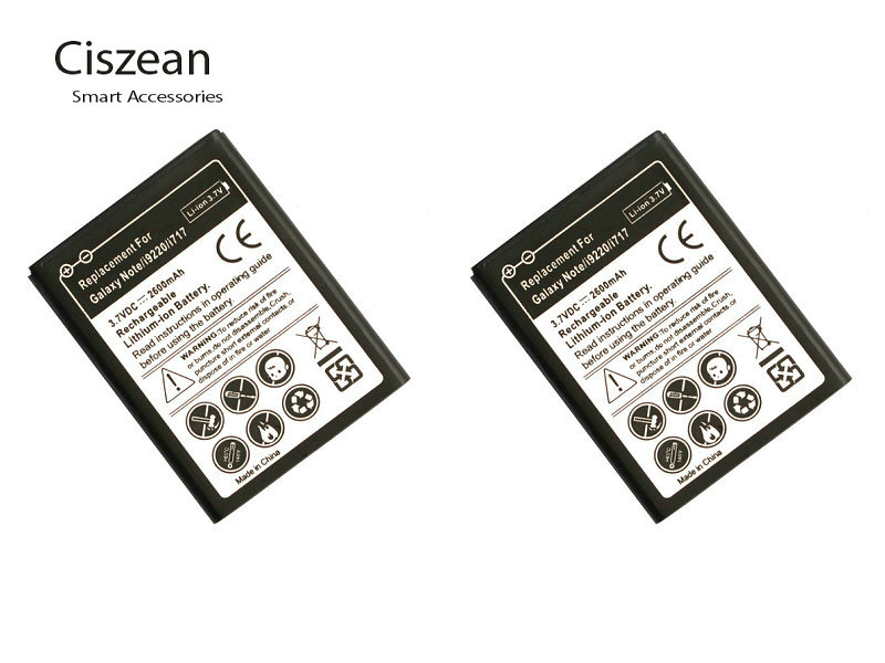 2pcs/lot 2600mAh EB615268VU 3.7VDC Replacement Li ion