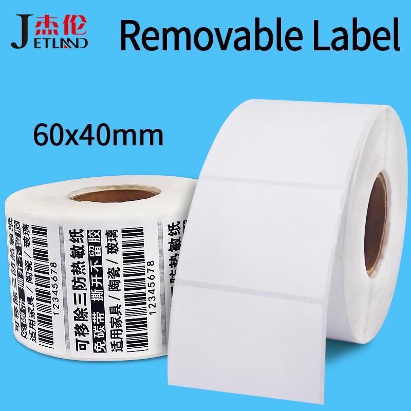 US $18 0 |Zebra Compatible Direct Thermal Label REMOVABLE Waterproof Labels  60*40*800 60*40*1000, for Zebra Desktop Printer GC420d -in Stationery