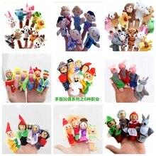 Пальчиковые куклы, детские мини-животные, Обучающие Мультяшные животные, плюшевая кукла, пальчиковые куклы, театральные плюшевые игрушки для детей, подарки