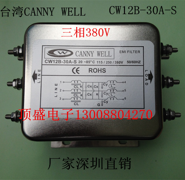 (1pcs/lot) CW12B-30A-S Taiwan WELL EMI CANNY power filter three phase 115-230,380V cw4b 30a s emi power filter 380v 30a