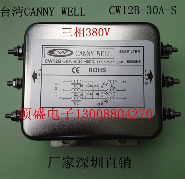 (1pcs/lot) CW12B-30A-S Taiwan WELL EMI CANNY power filter three phase 115-230,380V screw terminals metal casing 10a ac 115 250v emi filter