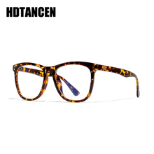HDTANCEN Vintage Anti Blue ray Glasses Frame Women Reading Goggle Blue