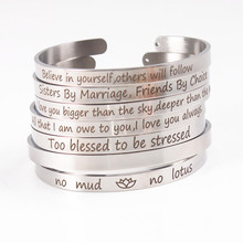 6mm Silver Stainless Steel Bangle Engraved Positive Inspirational Quote  Cuff Mantra Bracelets For Women Best Gifts believe in your dream stainless steel bangle engraved positive inspirational quote cuff mantra bracelets for women