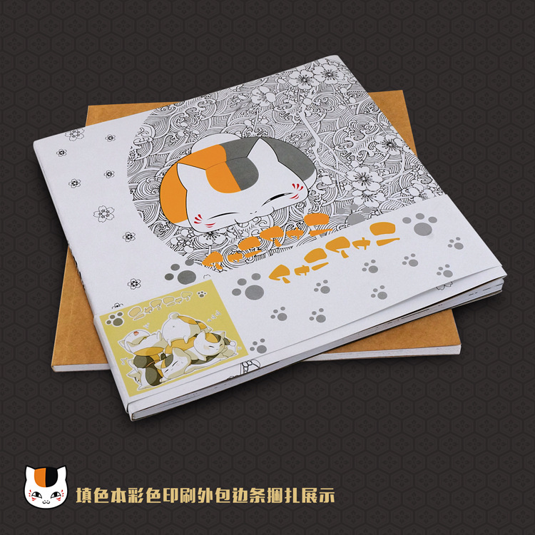 72 Page Natsume's Book Of Friends Coloring Book For  Adults Relieve Stress Graffiti Painting Drawing Book