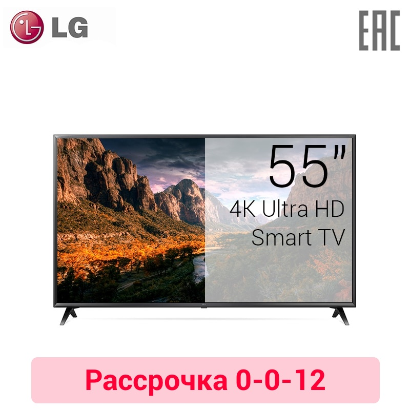 TV LED LG 55 55UK6300 4K UHD SmartTV 5055InchTv 0-0-12 dvb dvb-t dvb-t2 digital