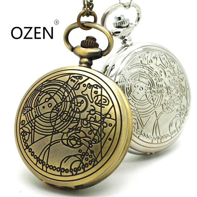 "(1042) 6pcs/lot Doctor Who Gallifreyan Pocket Watch, Dia 1.77"", Chain 31.5"""