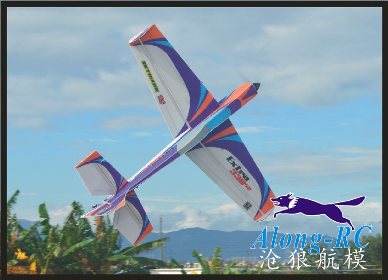 SKYWING 3D EPP PLANE/RC airplane/RC MODEL HOBBY TOY 45inch EXTRA330SC KIT or PNP NEW VERSION aurora firenze aurora firenze au008ewiji98