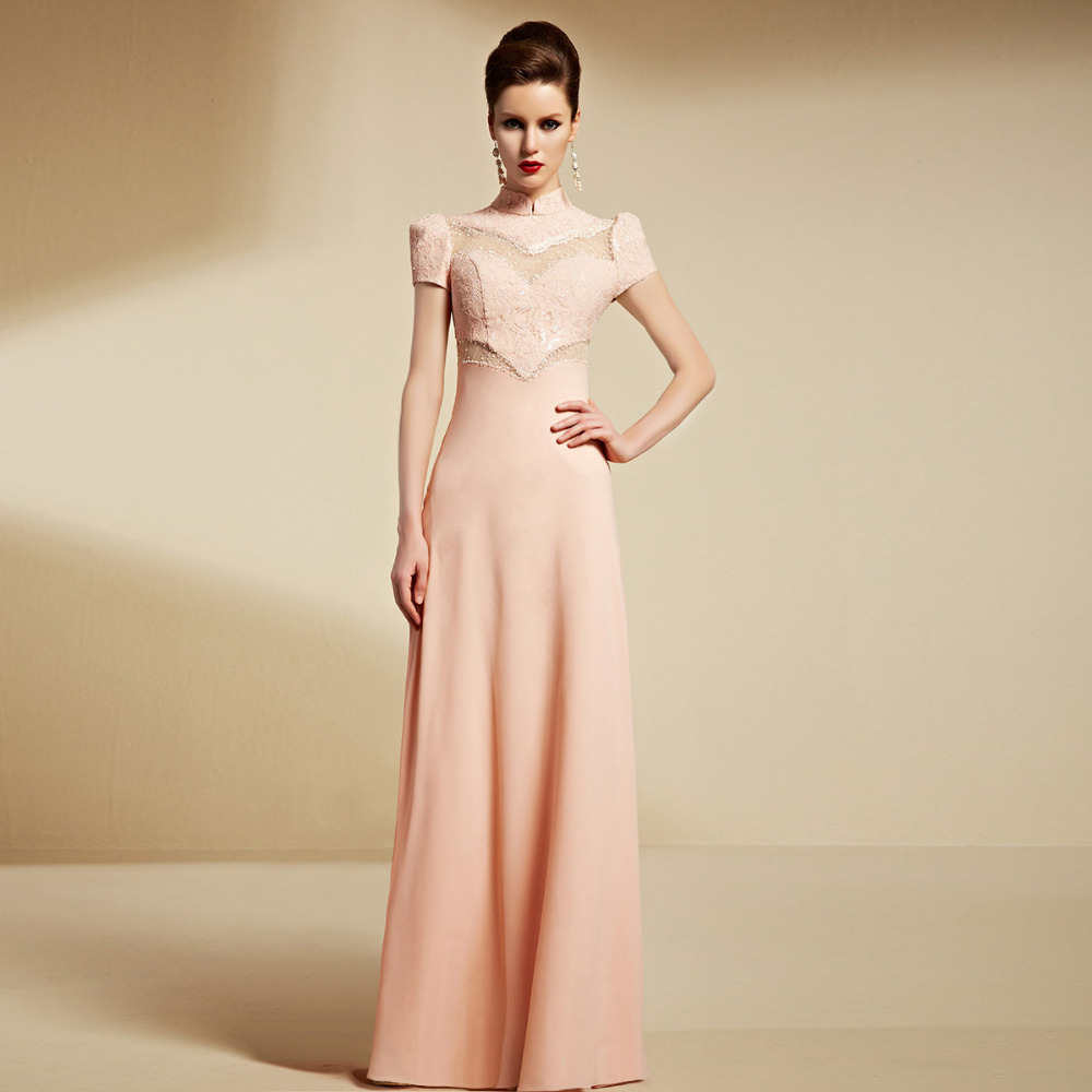 Coniefox 30811 High Neck Lace Pink Short Sleeve Evening Dress-in ...