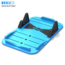 MEIDI New Universal Car Holder Soft Silicone Desktop Car Dashboard GPS Anti Slip Mat Mobile Phone Stand Bracket for iPhone 5s 6