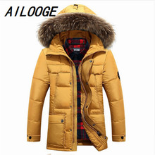 AlexNamgyal2016 New Style Men's Down Jacket Mens Brand Winter Coat With Natural Fur Collar Hooded Quality Casual Down Coat