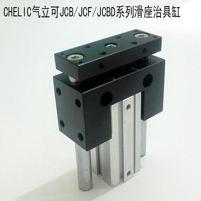 JCB Pneumatic Cylinder 3 Guid Rod Slide Seat JCB63-10 JCB63-20 JCB63-30 JCB630-40 JCB63-50 JCB63-75 JCB63-100JCB Pneumatic Cylinder 3 Guid Rod Slide Seat JCB63-10 JCB63-20 JCB63-30 JCB630-40 JCB63-50 JCB63-75 JCB63-100