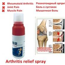 Облегчение боли спрей ревматизм артрит, растяжение мышц колена боль в талии, спины плечо спрей Тигр ортопедический пластырь