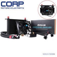 Универсальный 15 РЯД ДВИГАТЕЛЬ передачи 10AN маслоохладитель + 7 «дюймов электрический вентилятор комплекты