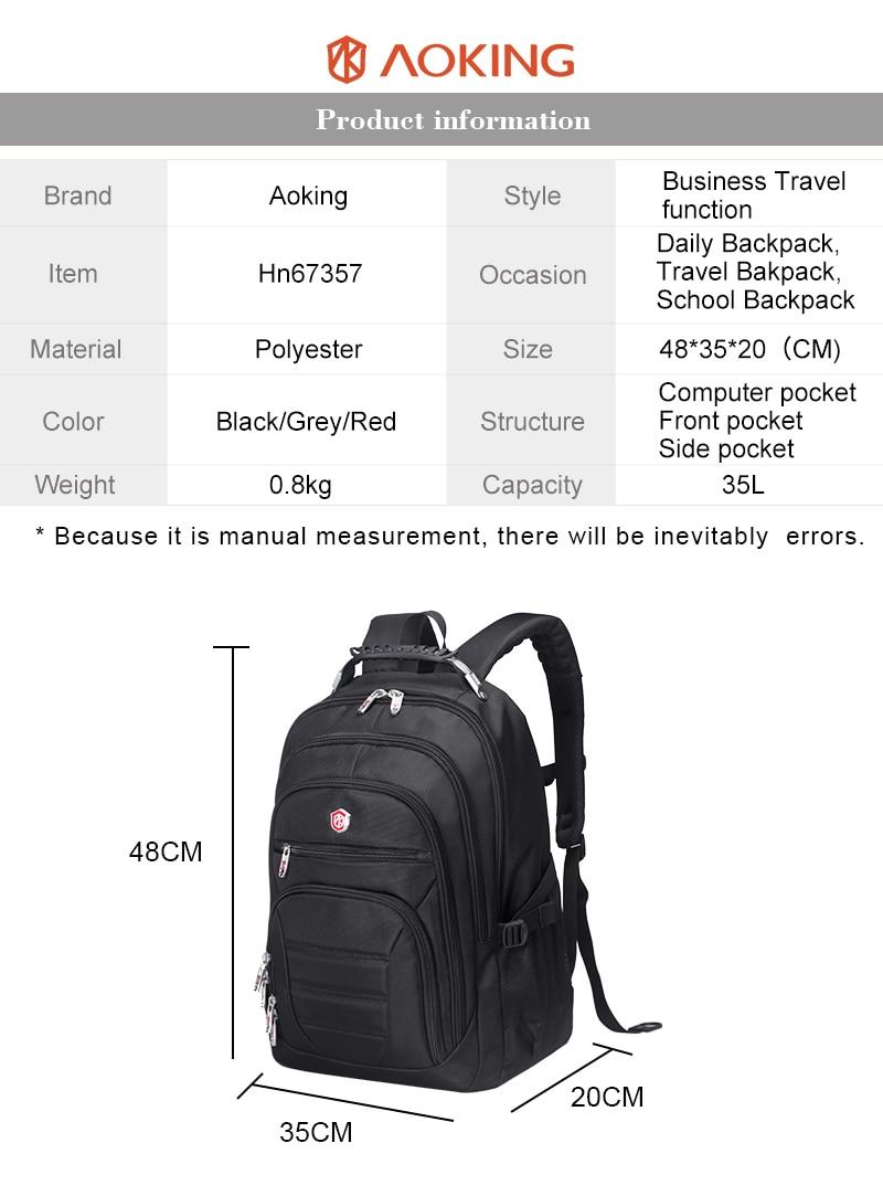 Aoking Original Brand New Patent Design Massage Air Cushion1 Men's Laptop Backpack Men Large Capacity Nylon Comfort Backpacks 4