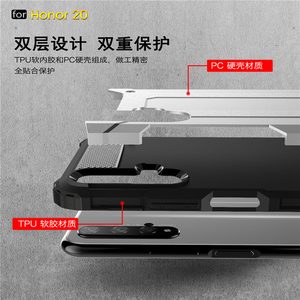 Image 3 - For Huawei Honor 20 Case Honor 20 Pro Nova 5T Case Armor Rubber Heavy Duty Cover For Huawei P Smart Z Case Huawei P Smart 2019