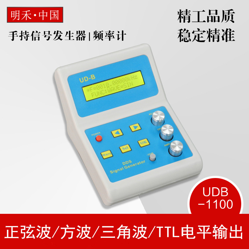UDB1102S 2MHz with frequency sweep function DDS Function Signal Generator Source With 60MHz Frequency Counter DDS udb1000 series dds signal source module signal generator 8mhz frequency sweep and communication function 60mhz frequency meter