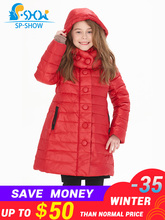 Kids Down Coats SHW Winter  down jacket Coat Thicker Warm Jacket New Fashion For Big Children Girl Luxury Brand