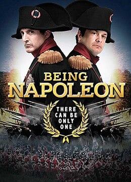 《重现拿破仑》2018年美国纪录片电影在线观看