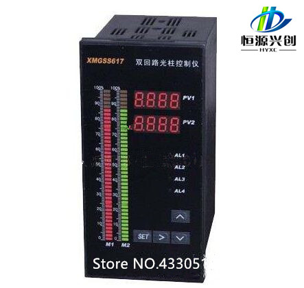 Single - channel double - beam intelligent digital control (transmitter) instrument/ suitable for water tank, pool pregnant quiet operation suitable for children 3 liters capacity tank silver ions double double humidification
