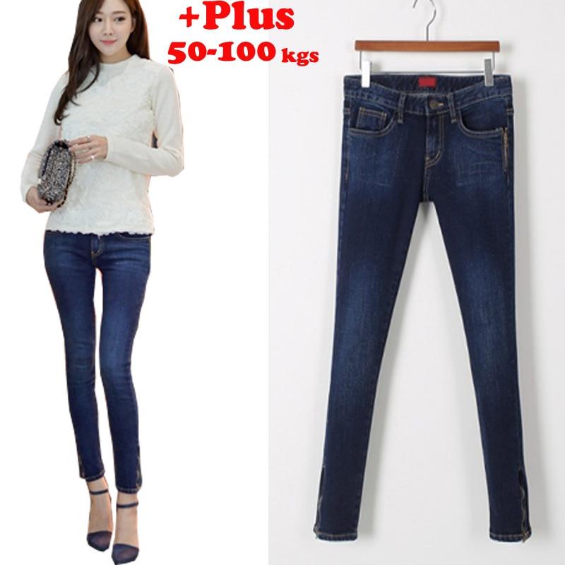2016 Spring Ladies Mm Jeans New Fat Feet Add Fertilizer Increased Waist Stretch Denim Pants Nine