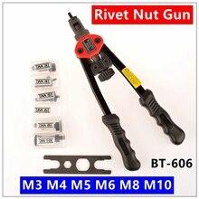 """مسدس تثبيت MXITA شحن مجاني 12 """"مسدس صامولة برشام أعمى أداة صامولة يدوية ثقيلة صامولة M3 M4 M5 M6 M8 M10"""
