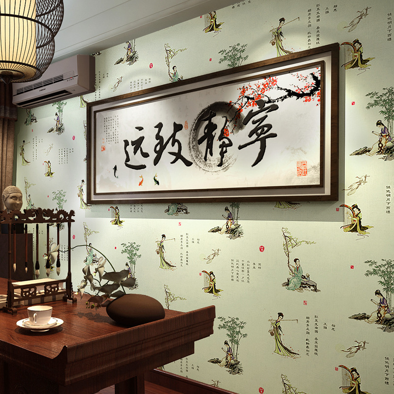 Chinese classical poetry beauty design wallpaper for living room study tea house TV background decor Chinese vintage wallpaper