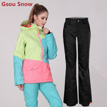 Gsou Snow Colorful Outdoor Ski Suit Women Warm Thick Waterproof Snow Jackets And Pants Female Snowboard Jackets -30 Degree