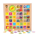 BOHS Wooden Baby Math Geometric Shapes Time and Colors Basic Knowledge Educational Board Toy , 32*32cm