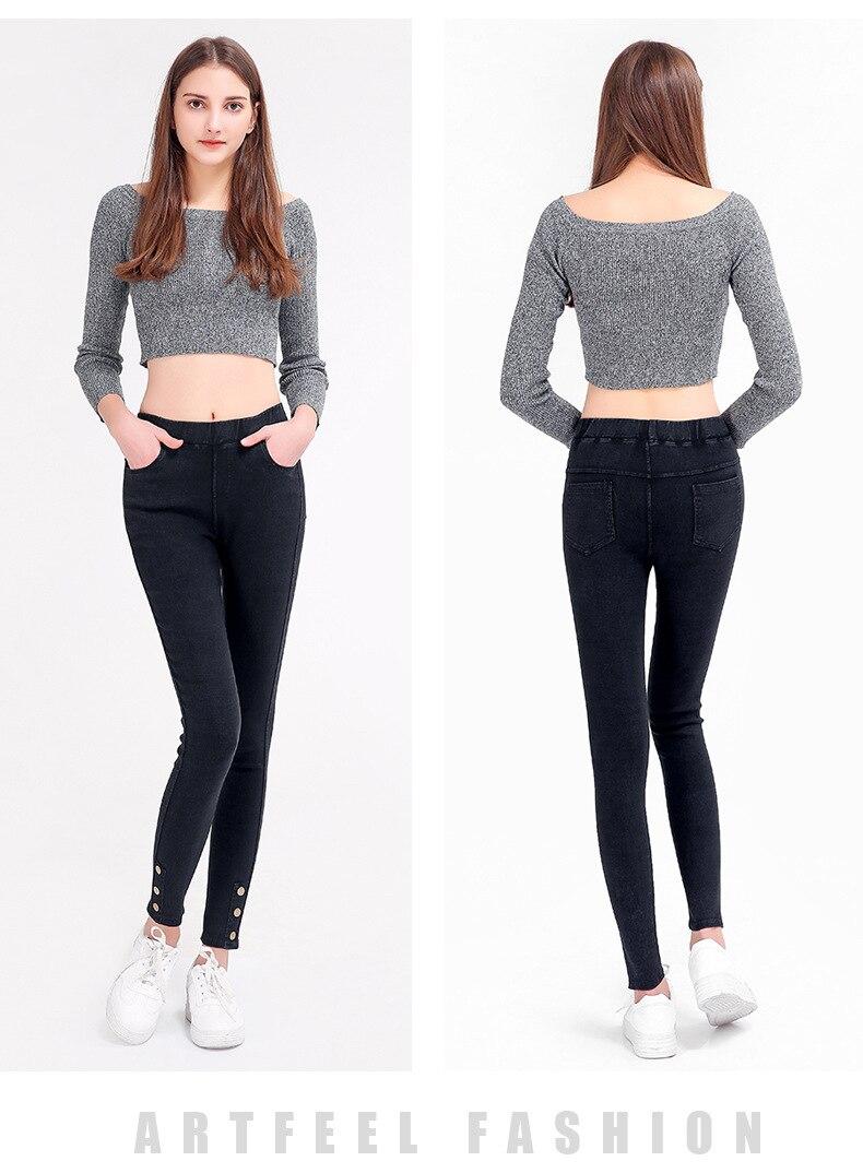 Euro Style Classic Women High Waist Stretch Denim Jeans Vintage Slim Mom Pencil Jeans High Quality Denim Pants For 4 Season D66