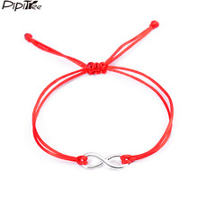 Pipitree All-Match Candy Colors Infinity Bracelets for Women Couple Silver Color Alloy Charm Lucky Red String Bracelets Jewelry(China)