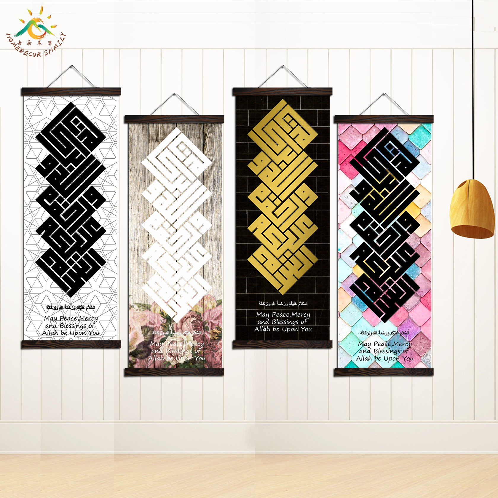 Islam Arabic Assalamualaikum Canvas Art Modern Wall Print Pop Posters and Prints Scroll Painting Pictures