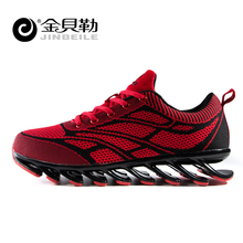 The Blade sole Cushioning men running shoes Hot sale summer breathable men sneakers Sport shoes men