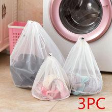 3 pçs/lote roupa máquina de lavar roupa sutiã auxílio lingerie malha líquida saco de lavagem bolsa cesta 3 tamanhos engrossado cordão saco