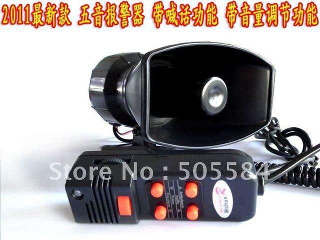 DC12V 5 Tone Car electronic Warning siren Alarm Police Firemen Ambulance car Loudspeaker with MIC