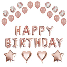 Happy Birthday Party Balloons 18 Inch Balloons 12 Inch Transparent Confetti Party Ornaments