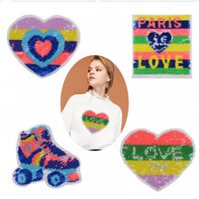 Rainbow Heart Patches For Backpack Love Skate Shell Stripe Reversible Change Color Sequins Sew On Clothes Sticker Garment