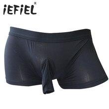 IEFiEL, Новое поступление, сексуальные мужские боксеры, нижнее белье, стрейчевое нижнее белье с открытым пенисом, облегающие трусы, нижнее белье