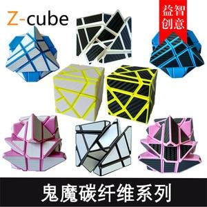 Головоломка из углеродного волокна ZCUBE, магический куб в виде привидения в необычной форме, подарок для детей, для молодежи и взрослых