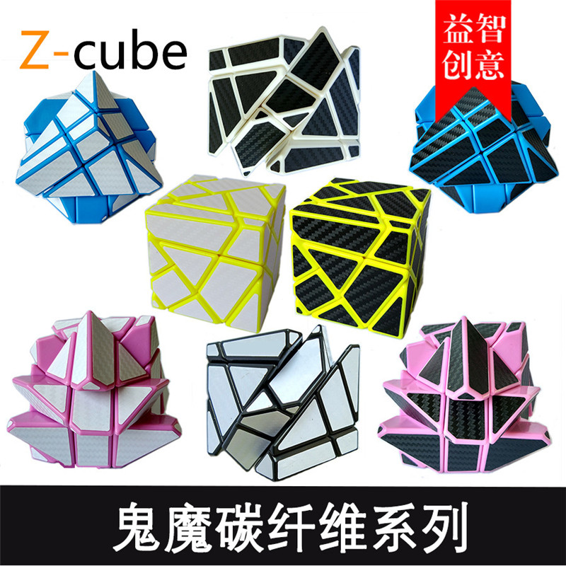 ZCUBE Strange Shape Ghost Carbon Fiber Sticker Speed Magic Cube Puzzle Toy Children Kids Gift Toy Youth Adult Instruction